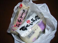 すくい豆腐と生ゆば