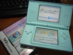 DSブラウザ画面