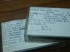 FM7 Tapes