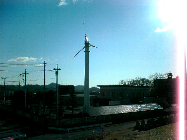 足工大風車
